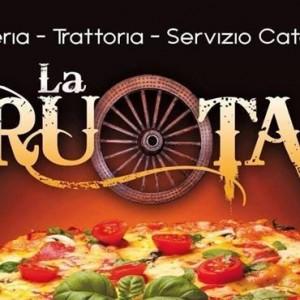 Pizzeria La Ruota Reggio di Calabria