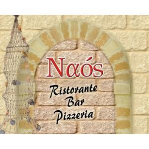 Pizzeria Naos Gallico