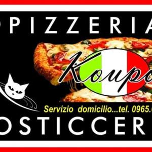 Pizzeria Koupos Catona