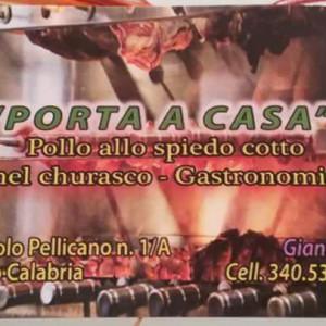 Porta A Casa Reggio di Calabria